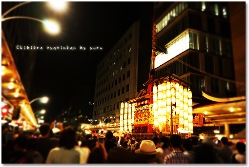 gionmatsuri6.jpg