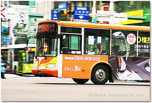taiwan4.jpg