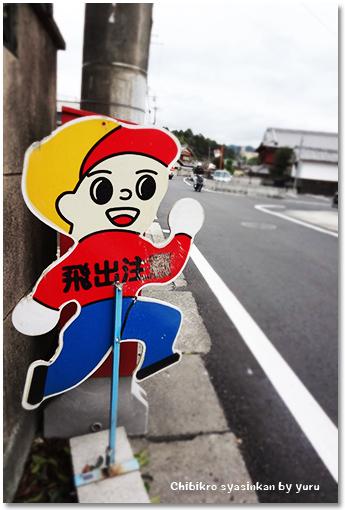 tobibo.jpg